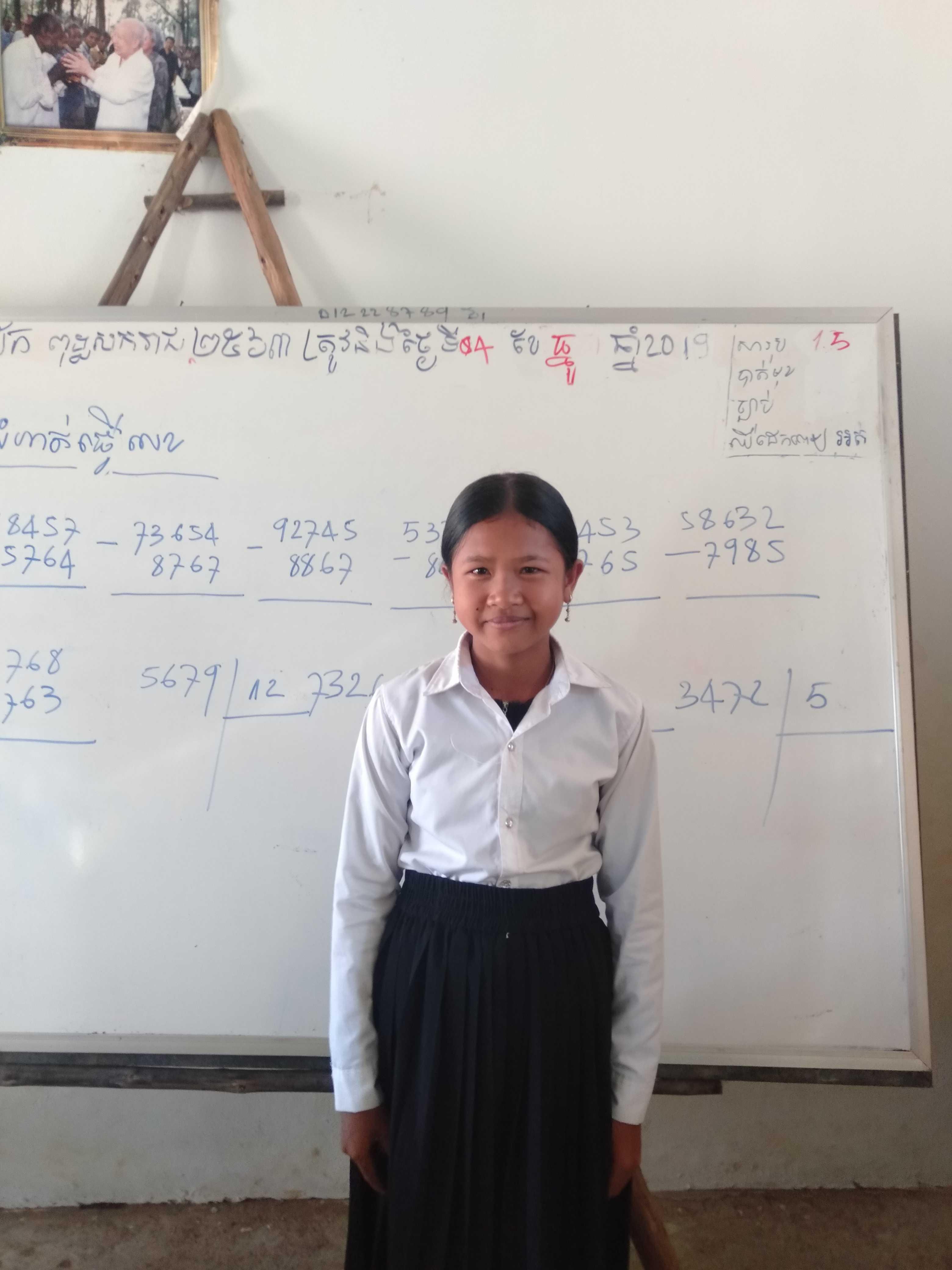 Help Seyha finish her Primary School Education